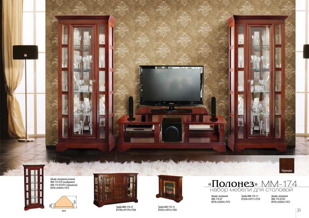 Мебель Для Гостиной Белорусских Производителей